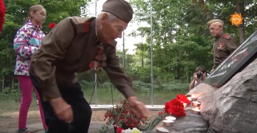 Акция «Свеча памяти» на Славянском хуторе