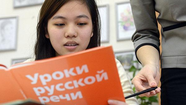 Неделя русского языка прошла во Вьетнаме