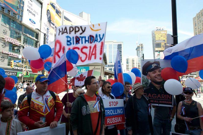 День России в центре Торонто — 2015
