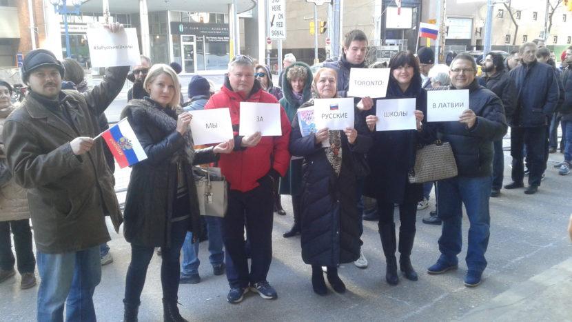 В Торонто поддержали русские школы Латвии