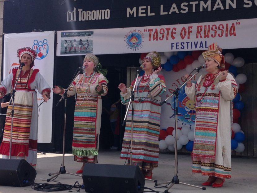 Фестиваль русской культуры в Торонто