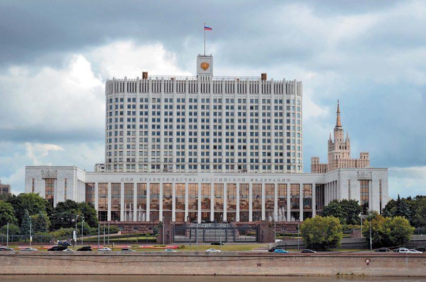 План мероприятий одобрен Правительственной Комиссией по делам соотечественников за рубежом