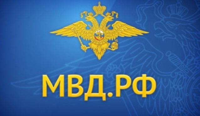 Создан портал «Вопросы гражданства Российской Федерации»