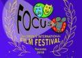 Международный детский кинофестиваль «Фокус» в Торонто - 2018