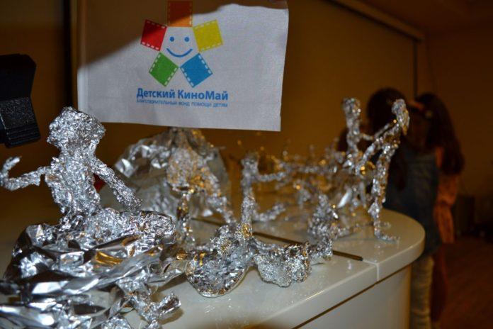 Фестиваль «Детский КиноМай» уже в третий раз приезжает в Люксембург