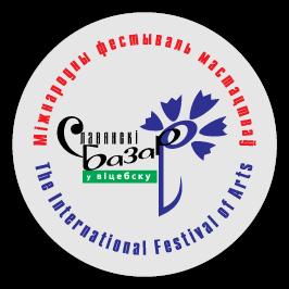 Исполнитель из Канады впервые примет участие в Международном конкурсе «ВИТЕБСК–2018»
