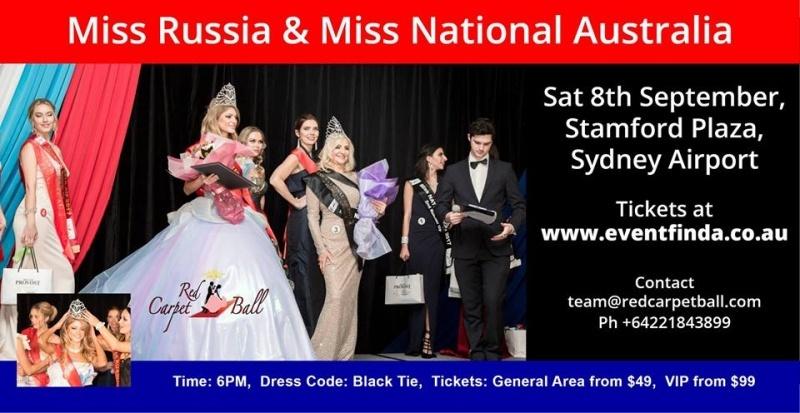 Мисс Россия — Австралия: Королеву красоты выберут в Сиднее