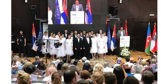В Белграде открылся XVI Международный конгресс славистов