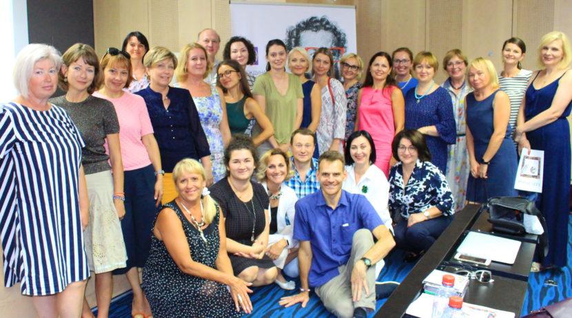 Международная конференция по вопросам преподавания русского языка и литературы завершилась во Франции
