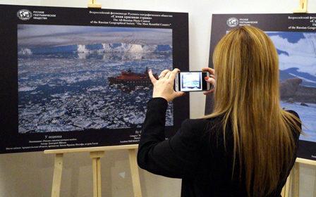 Фотовыставка «Самая красивая страна» открылась в Аргентине