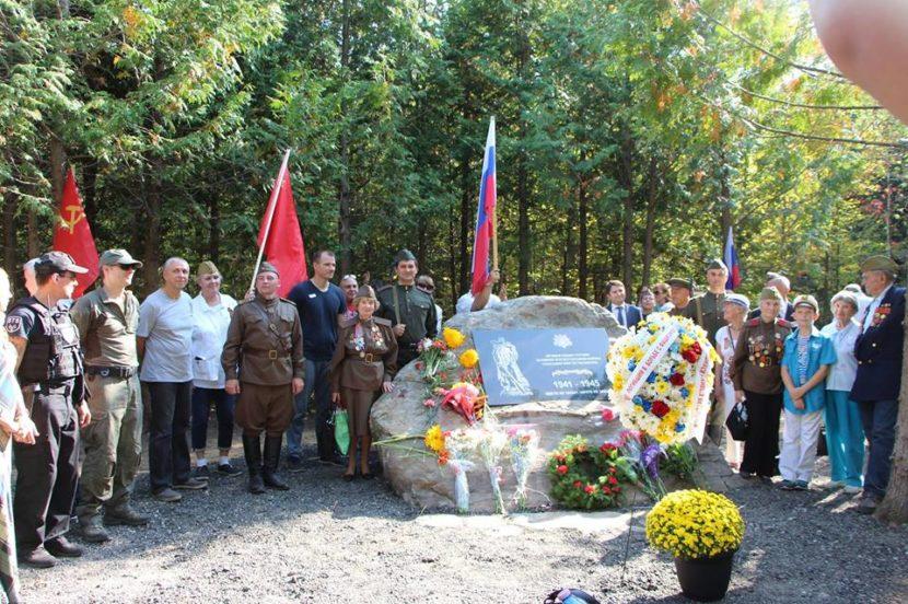 Торжественное мероприятие в честь годовщины открытия Мемориала Советскому солдату пройдет недалеко от Торонто