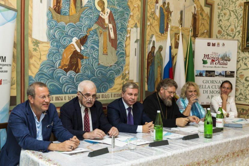 Москва встретилась с соотечественниками в итальянском Бари