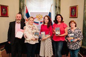 «Петербургские встречи» впервые прошли в гостеприимном Белграде