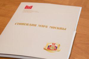 «Мы помогаем сохранить русскую интеллигенцию в ближнем зарубежье»