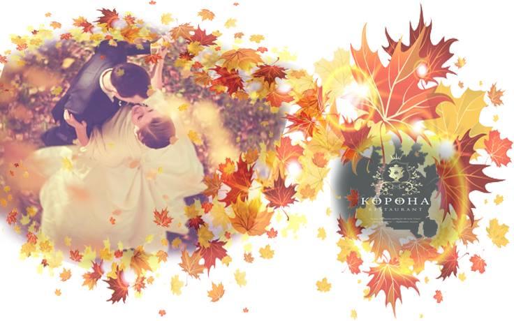 Благотворительный Осенний бал пройдет в Манитобе