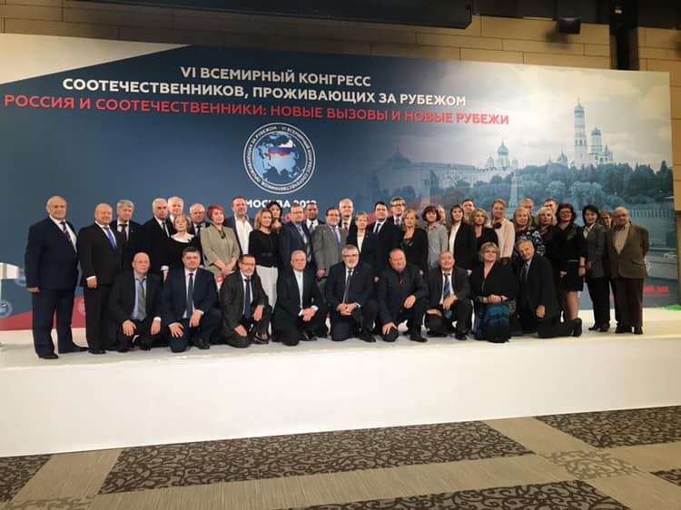 VI Всемирный конгресс российских соотечественников призван определить ориентиры на будущее