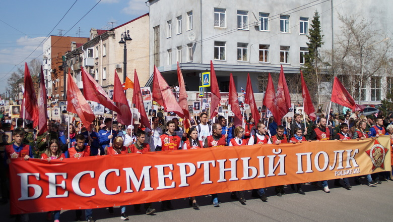 Организаторы Бессмертного полка из 20 стран соберутся в Москве