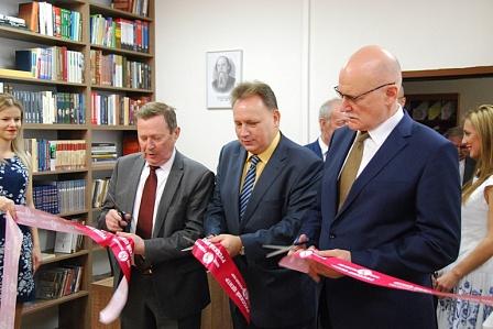 Русский центр открылся в Прешовском университете Словакии