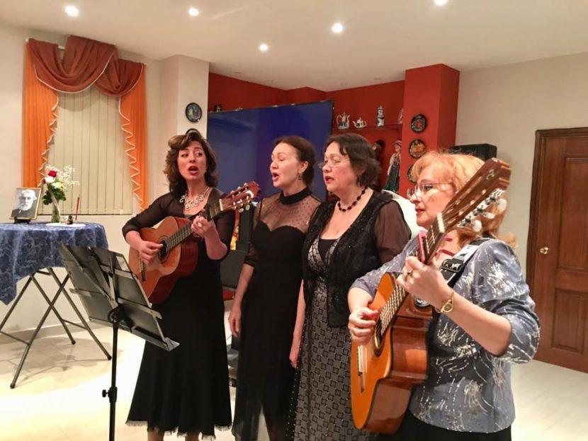B Сиднее пошёл творческий вечер, посвящённый 200-летию со дня рождения Ивана Сергеевича Тургенева