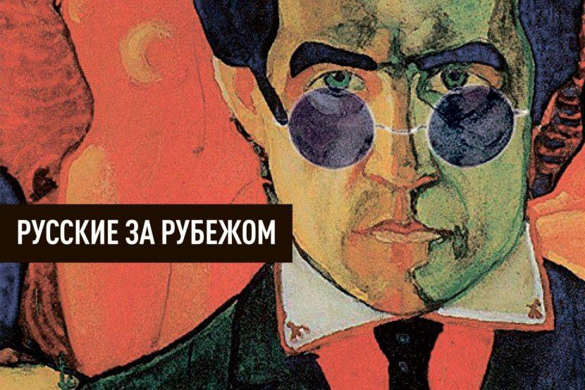 Россотрудничество работает для вас http://rs.gov.ru/ru