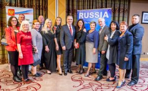 День Народного Единства в Ирландии — Радио Русский час