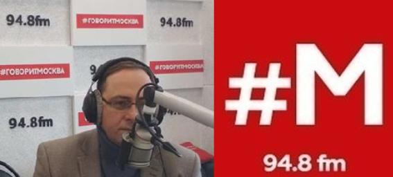 «Есть пророки в своих соотечественниках». А. Бейненсон на радио «Говорит Москва»