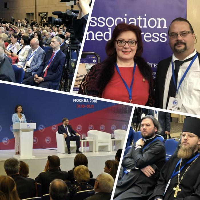 Делегаты Всемирного Конгресса соотечественников 2018 поделились впечатлениями о поездке на форум