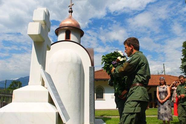 Русская память в итальянском Тироле