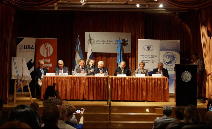 В Университете Буэнос-Айреса прошла презентация Русского центра