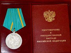 «Медаль Пушкина» из рук Путина и права человека на Украине