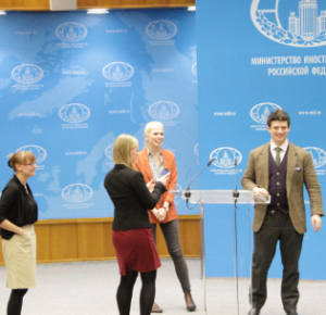 Встретимся в России. Дипломатическая программа для молодых лидеров