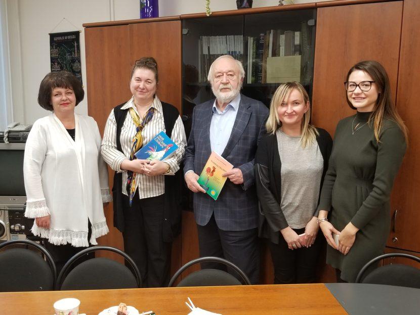 Встреча КСОРС Канады с научно-преподавательским составом Российского Университета Дружбы Народов (РУДН)