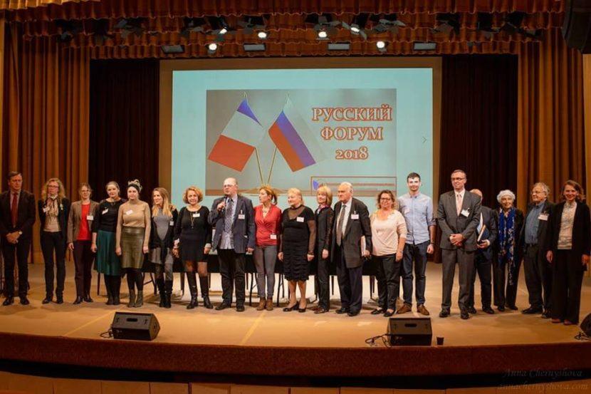 Делегаты VIII Русского Форума в Посольстве России во Франции избрали новый состав Координационного совета российских соотечественников