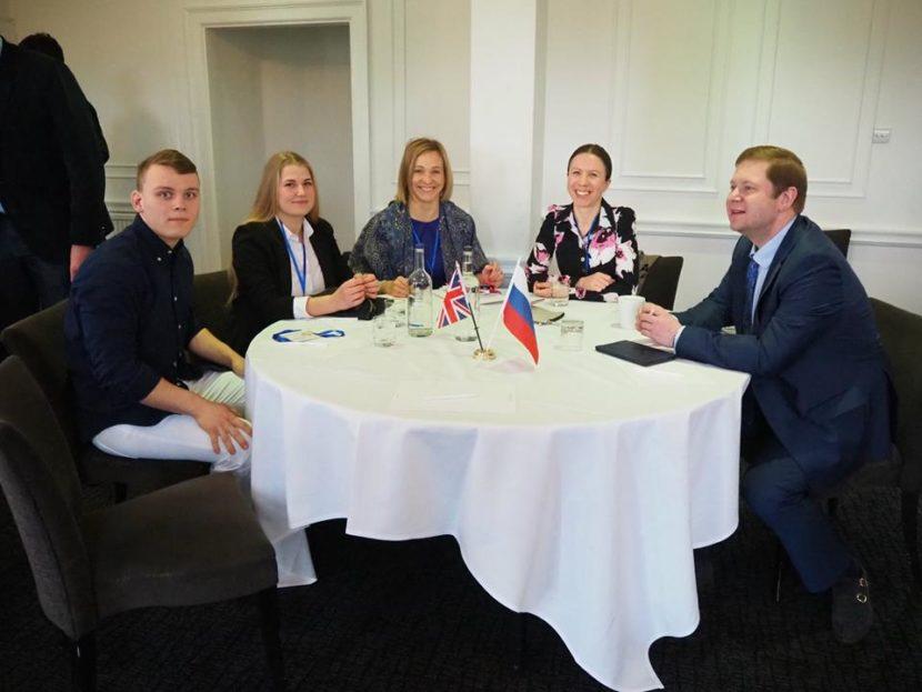 Началась регистрация на II Всебританскую молодёжную конференцию российских соотечественников в г. Ливерпуль