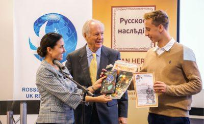 Очередная конференция «Русское наследие в современном мире» прошла в Лондоне