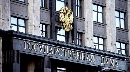 Депутаты поддержали законопроект, наделяющий Президента РФ полномочием предоставлять российское гражданство в упрощенном порядке