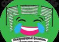 Международный фестиваль любительских и профессиональных театров