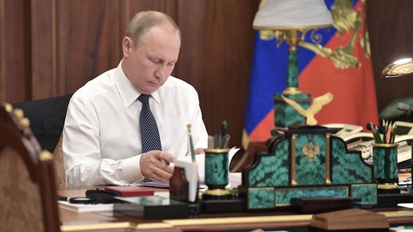 В России появилась новая награда — «Заслуженный журналист РФ»