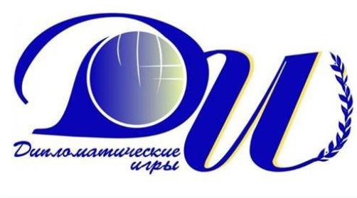 В Челябинск на III Международные дипломатические игры приедут молодые дипломаты из стран СНГ