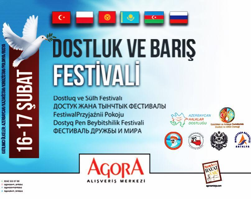 Международный фестиваль мира и дружбы состоится в Анталье