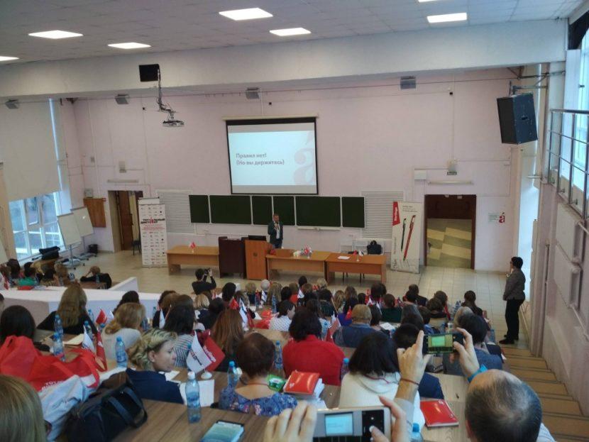 Тотальный диктант по русскому языку и литературе -2019 пройдет в Таллине