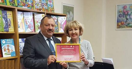Библиотека в Будапеште пополнилась книгами из Москвы