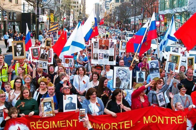 Бессмертный полк в Монреале пройдет 9 мая в День Победы