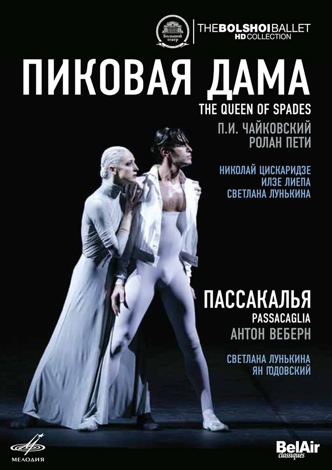 ПОГРУЖЕНИЕ В КЛАССИКУ. Русская oпера и балет на экране в Торонто