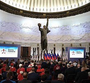 Всероссийская акция «Вахта памяти» стартовала в Москве