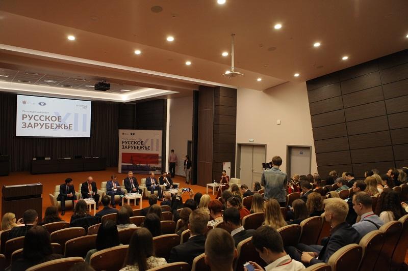 На Форуме молодежных организаций российских соотечественников «Русское зарубежье» обсудили вопросы финансирования