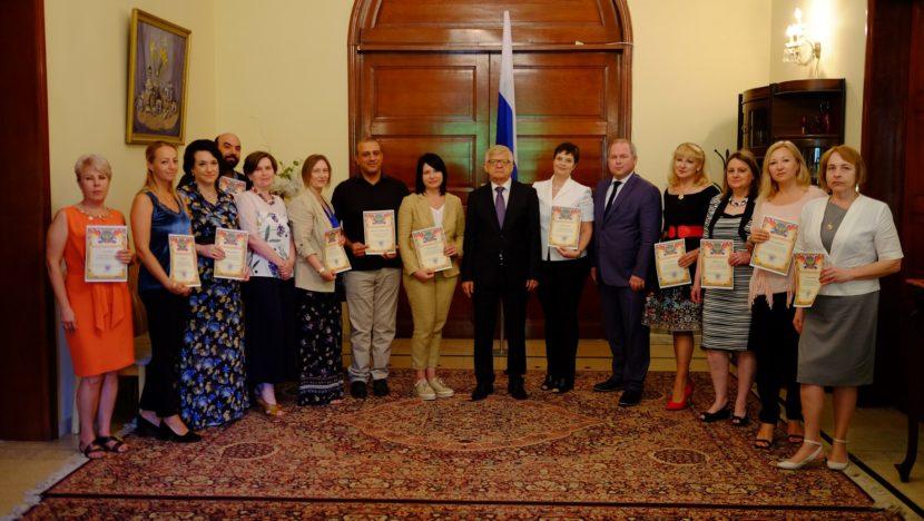 В Бейруте наградили учителей русского языка