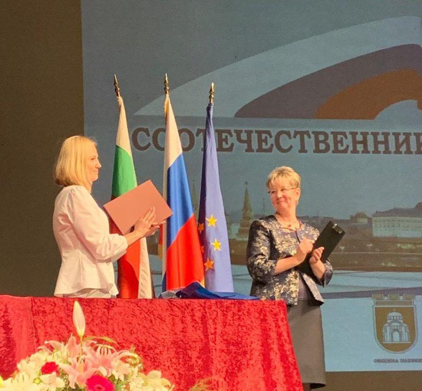 XII церемония «Соотечественник года» прошла в Болгарии