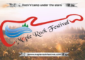 В Канаде пройдет фестиваль современной музыки