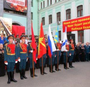22 июня - общественно-патриотическая акция «Москва. Белорусский вокзал. 22 июня 1941 г.»